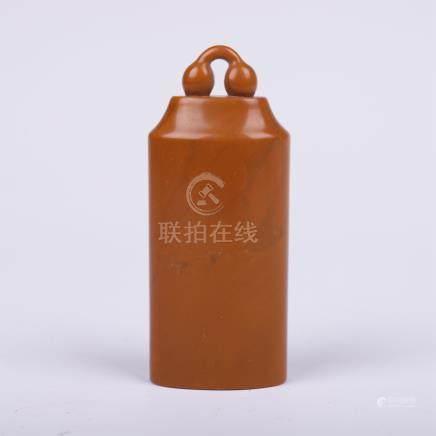 CHINESE SOAPSTONE ROUND SEAL