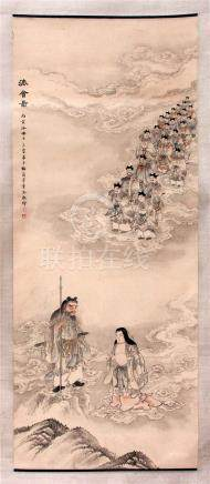 CHINESE SCROLL PAINTING OF FIGURES ON CLOUD