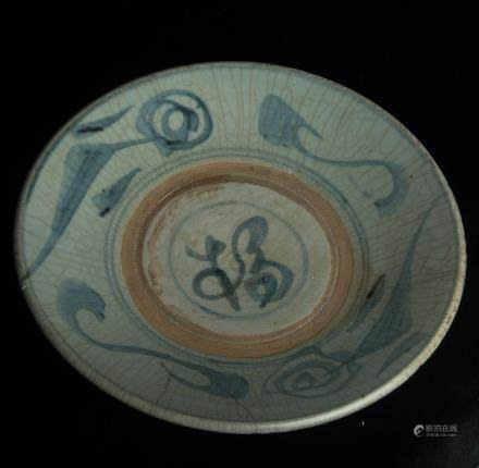 Probadly Ming blue & white dish
