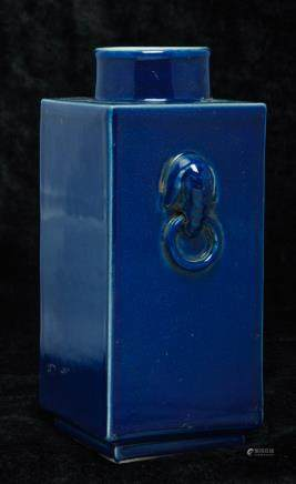 Chinese blue glazed vase