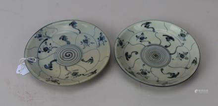 A pair of 18th century blue and white dish