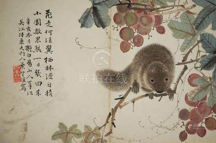 "Chinese Ink Painting ""Squirrel"""