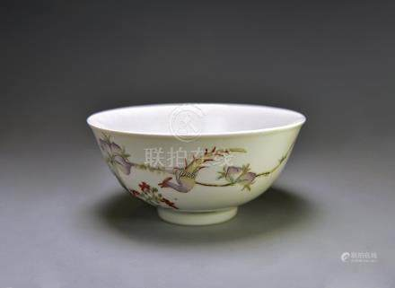 Middle Qing Dynasty, A Famille - Rose Bowl
