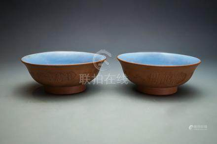 "Middle and Late Qing Dynasty, ""Yi Xing Zi Sha"" Bowls"