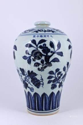 Ming Blue&White Floral Porcelain Vase