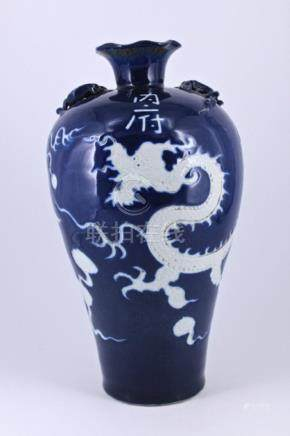 Yuan Blue&White Dragon Porcelain Vase