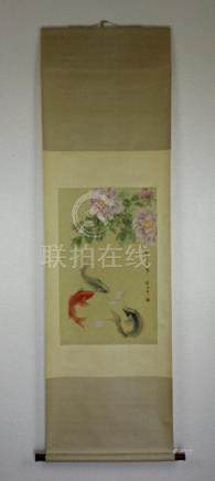Scrolled Hand Painting signed by Lu Yu