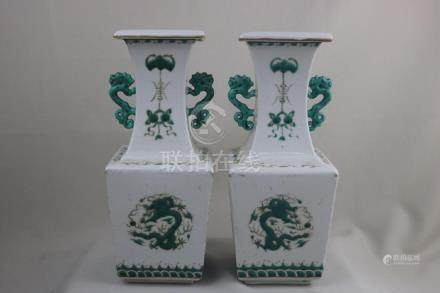 A Pair of Chinese Green and White Porcelain Vase