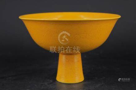 Chinese Ming Porcelain Handle Cup