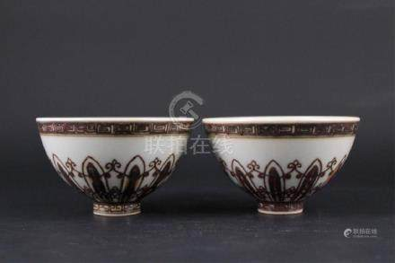 Pair of Chinese Ming Porcelain Red White Cup