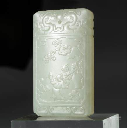 CHINESE JADE CARVED PENDENT