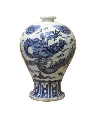 Chinese Blue White Porcelain Dragon Scenery Meiping Plum Vas