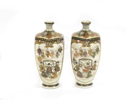 A pair of Satsuma vases Meiji era