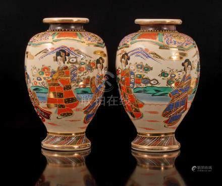 2 Pots Porcelain