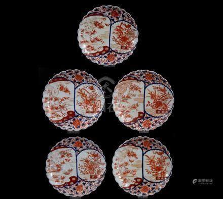 5 Plates Porcelain