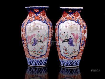 Vase 2x  Porcelain