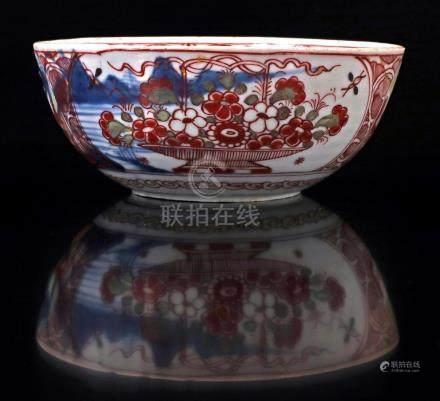 Bowl Porcelain