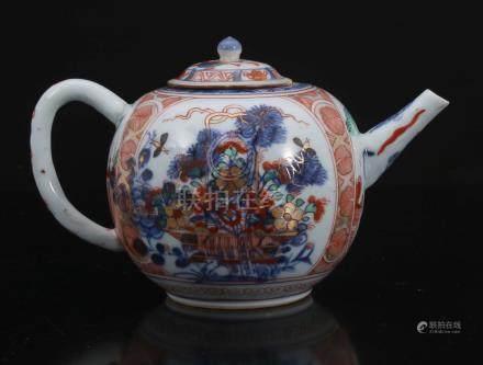 Teapot Porcelain