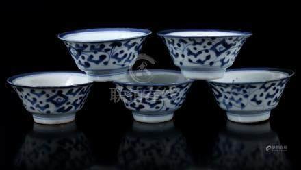 Cup 5x Porcelain