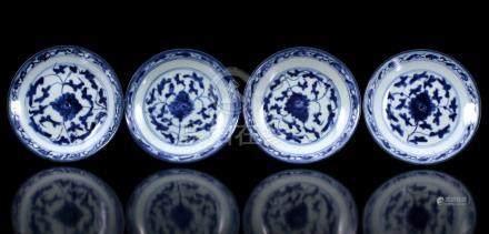 Plate 4x Porcelain
