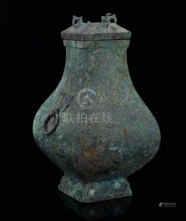 Fang Hu Bronze