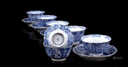 Cup and saucer Porcelain
