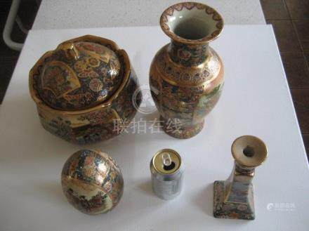 Exquisite Set of Fine Chinese Porcelaine 20Th ROC