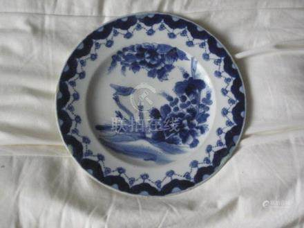 Rare B/W Late Great MIng Dynasty Plate Fine Porcelaine