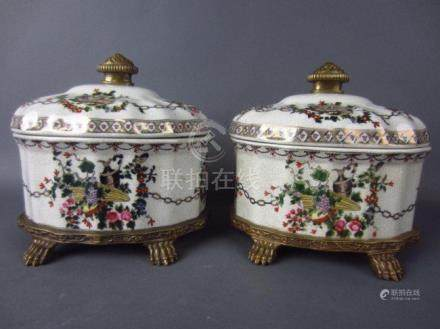 SUPERB PAIR CHINESE COVERED CACHE POTS