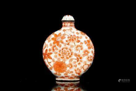 EXQUISITE RARE CHINESE MOON SNUFF BOTTLE YONGZENG MARK