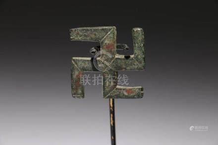 Roman Swastika Brooch