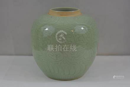 Chinese Celadon jar w/ mark
