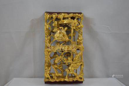 Chinese Gilt Wood Carving