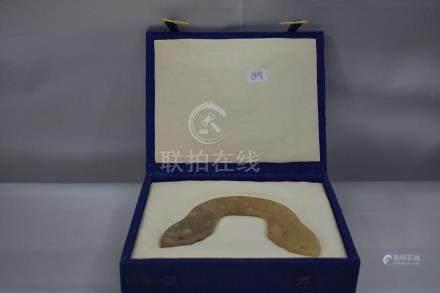 Chinese Hardstone Jade Carving