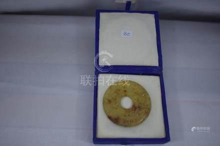 Chinese Hardstone Jade Bi Disc Carving