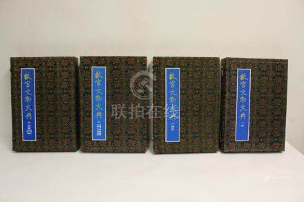 4 vol. of Chinese antique in Imperial Palace of Beijing