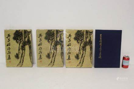 4 Chinese painting & calligraphy reference books
