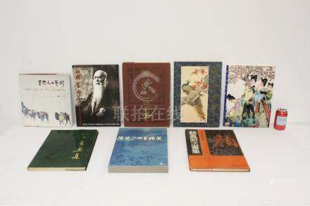 8 Chinese painting reference books