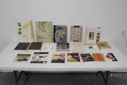 Lot of Chinese painting reference books