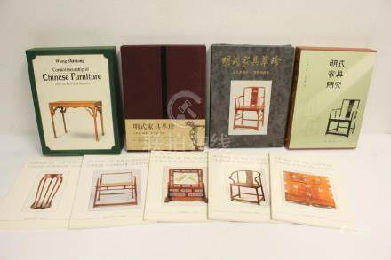 Lot of reference book for Chinese furniture