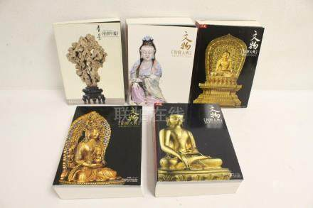 5 auction reference books