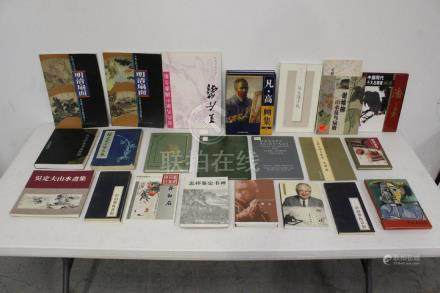Lot of misc. antique reference books