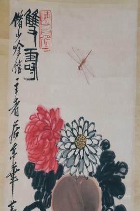 """Qi, BaiShi"" Chinese painting of flower"