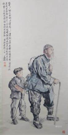 Jiang, Zhaohe. Chinese painting of figures