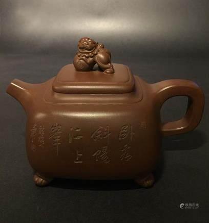 Chinese Yixing Zi Sha Tea Pot