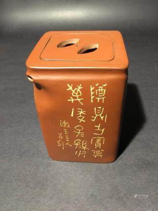 Republic Period Yixing Zi Sha Tea Pot