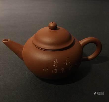 Chinese 22 words Yixing Zi Sha Tea Pot