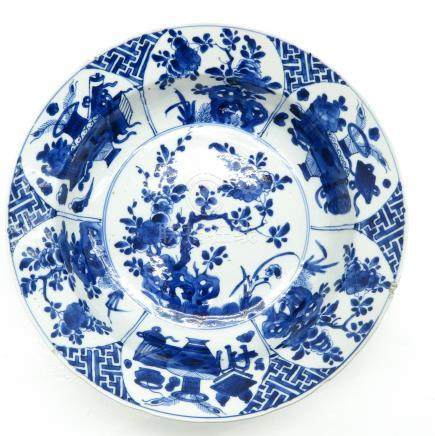 Blue and White Flared Rim Bowl