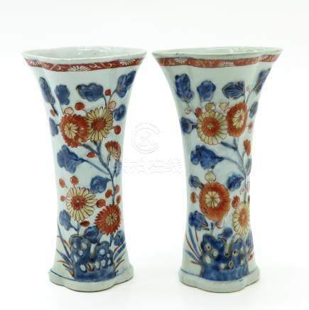Pair of Imari Decor Vases