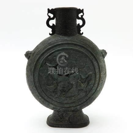 Bronze Moon Vase